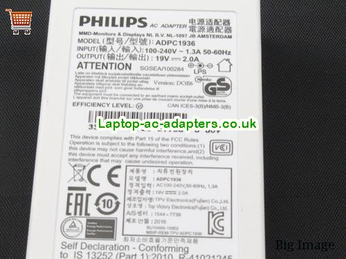 image 3 for  Genuine Philips ADPC1936 Ac Adapter For LCD LED Monitor 19v 2.0A White